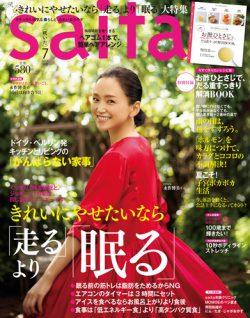 「saita 2018/06/07発売」にて「inti4」が紹介されました。
