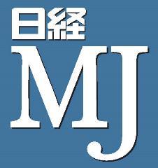 日経MJの人気コラム「竹内謙礼の顧客をキャッチ」で紹介されました