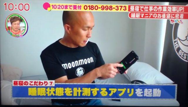 TKUテレビ熊本「かたらんね」生出演 ムーンムーン代表竹田